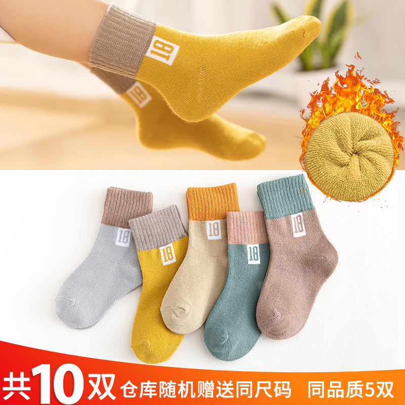 10 PAIRS OF THICK AND PLUSH TERRY SOCKS SNT8282