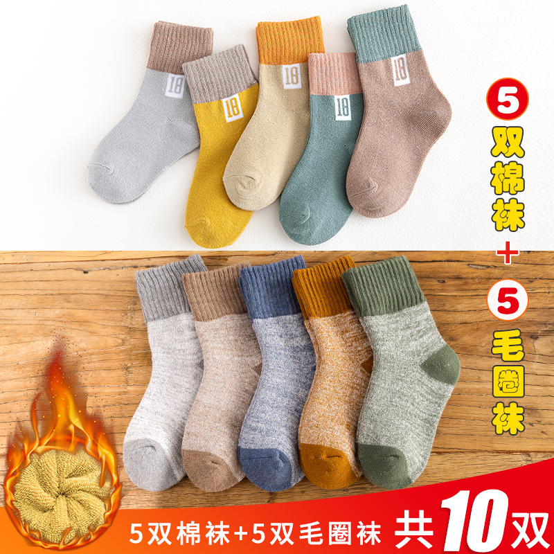 10 PAIRS OF  5 COTTON SOCKS SN8181+5 DOUBLE TERRY SOCKS SN7038
