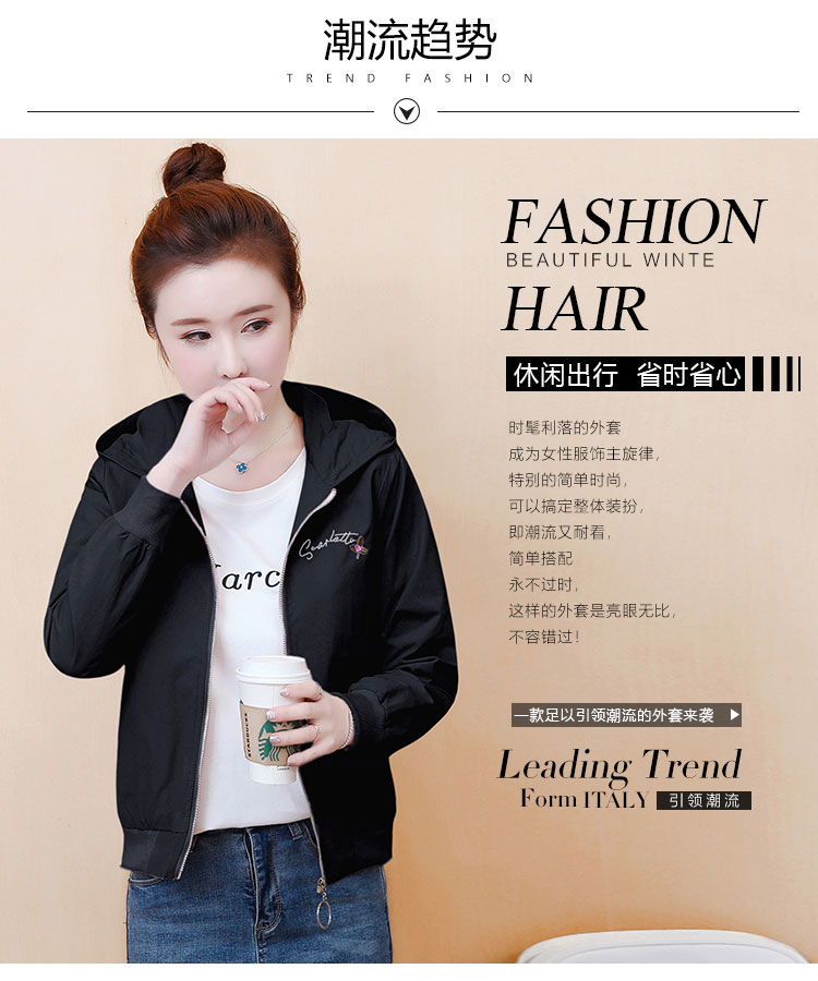 Little fresh girl short coat tide early 2020 autumn Korean version of loose-fitting skinny 100 fashion jacket baseball shirt 44 Online shopping Bangladesh