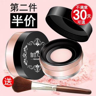 Hold & lasting 24 hours with fine pearl flash brighten the color old boys for pregnant women loose powder makeup set domestics