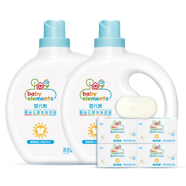 宝宝专用洗衣液+洗衣皂