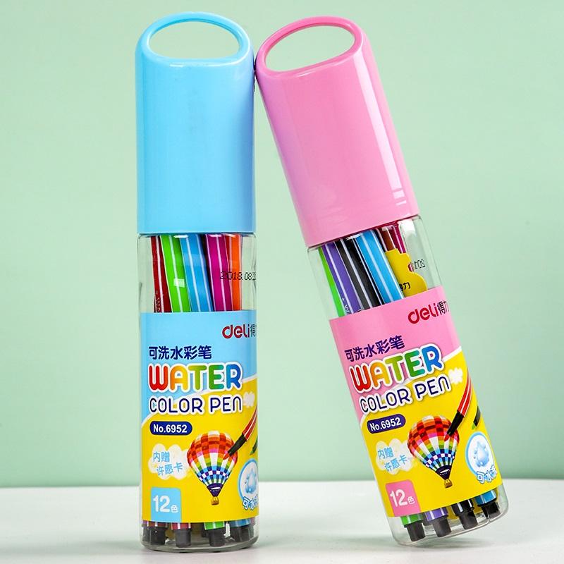 得力水彩笔套装儿童幼儿园小学生用彩笔彩色笔大容量水彩画笔24色36色48色可水洗安全无毒绘画套装初学者手绘