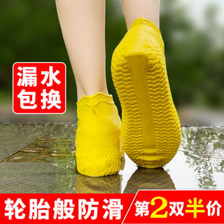 Non-slip shoe covers waterproof rain wear thick gloves for men and women end rainy outdoor silicone rubber overshoes Children