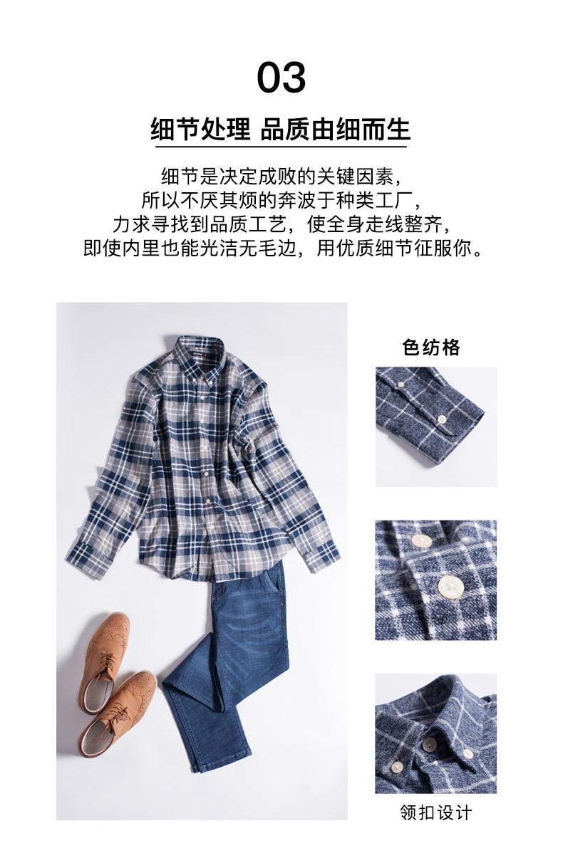 拉夫劳伦制造商 本米 男全棉磨毛格纹衬衫 图5