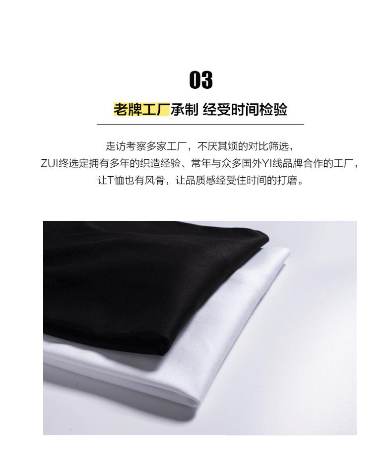 本米 男丝柔长绒棉长袖T恤 图5