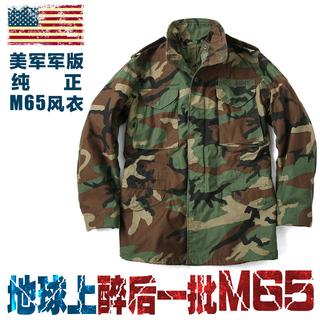 Ветровки,  Сша издание M65 ветровка куртка классическая люди BDU четыре глыба ветровка борьба одежда армия фанатов долго пальто анти ветер, цена 5665 руб