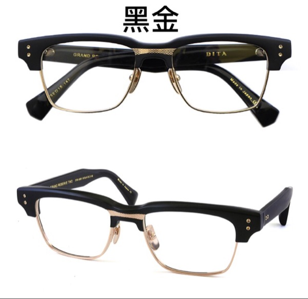 c05dd2606b62 Japan shopping service Dita Grand Reserve Two DRX-2061 eyeglass frames made  in Japan