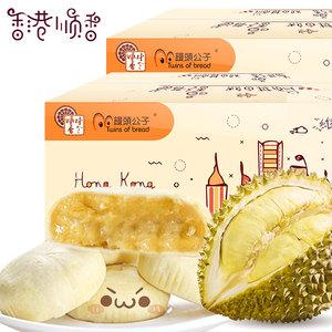 香港顺香 泰国进口榴莲饼芒果饼酥整箱榴莲酥零美食特产2箱共24枚