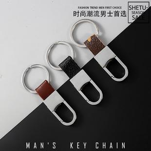 定制批发简约汽车钥匙扣男士钥匙挂件奔驰宝马大众皮革金属钥匙扣