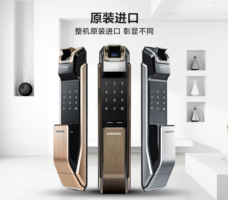 批发三星P718指纹锁密码锁价格:¥2080