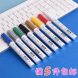 Компетентный металлический разноцветный белый Красящее масло масляного маркера шина Pen DIY золотой подпись высокая Световая ручка