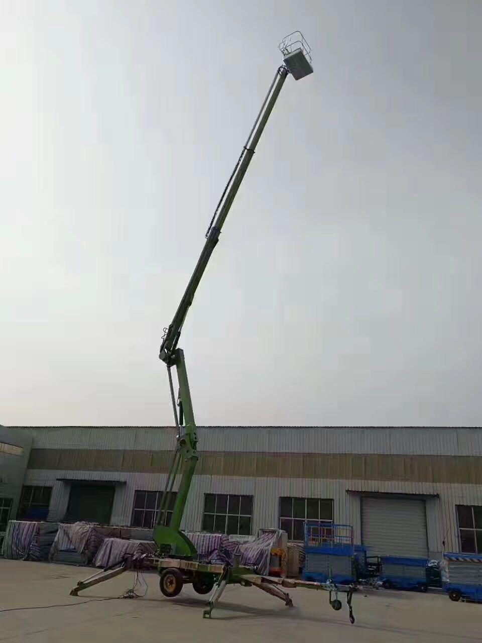 拖车折臂升降机