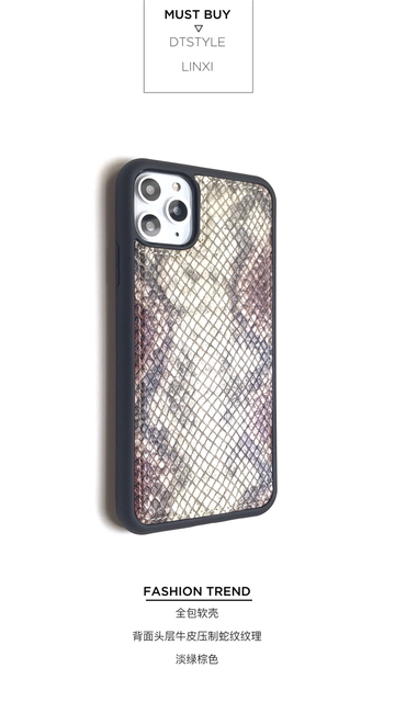 Unique Cool New Phone Cases Covers