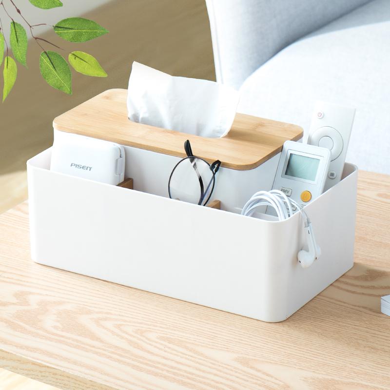 纳川创意北欧风简约茶几纸盒客厅多功能纸巾盒遥控器抽家用v茶几盒