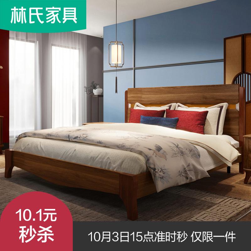 主臥婚床1.5米雙人床現代簡約實木腳大床LS044BM1