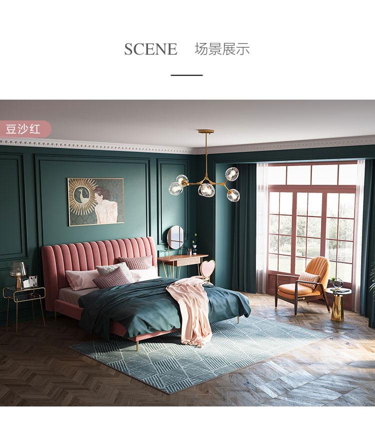 RBJ2A сочетание - товар подробно 750- двойной цвет кровать _04.jpg