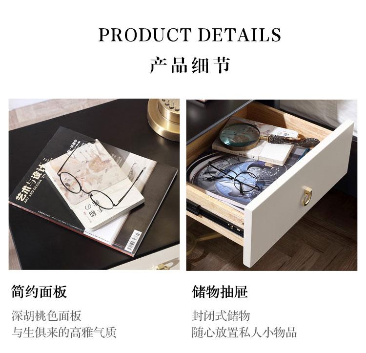 EK1B-商品详情750-床头柜_04.jpg