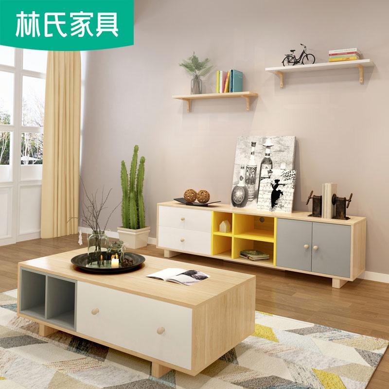 林氏現代簡約1.2米茶幾電視柜組合北歐小戶型迷你省空間家具DJ1M