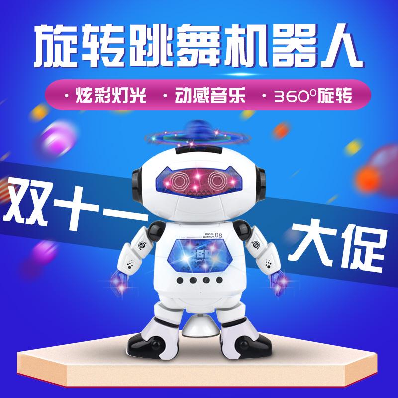 Умный робот с музыкой освещение 360 градусный поворот танцы сила ветер танец человек головоломка мальчик ребенок игрушка
