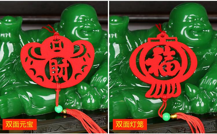 植绒小灯笼挂饰过年春节新年盆景场景布置红灯笼装饰乔迁用品挂件详细照片