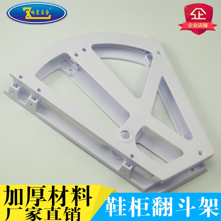 Two-tier shoe tipper accessories hardware shoe flip frame flap frame ...