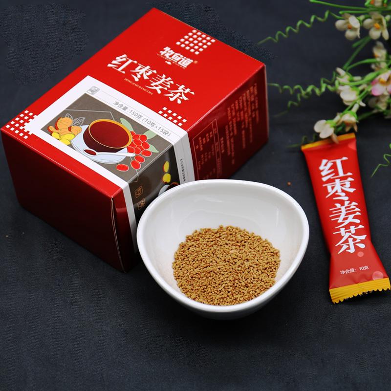 红枣姜茶调理老姜汤黑糖姜茶