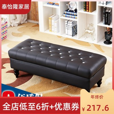 European shoe store shoes trigger shoes stool storage small sofa bench clothing store sleeper stool storage bed tapered stool