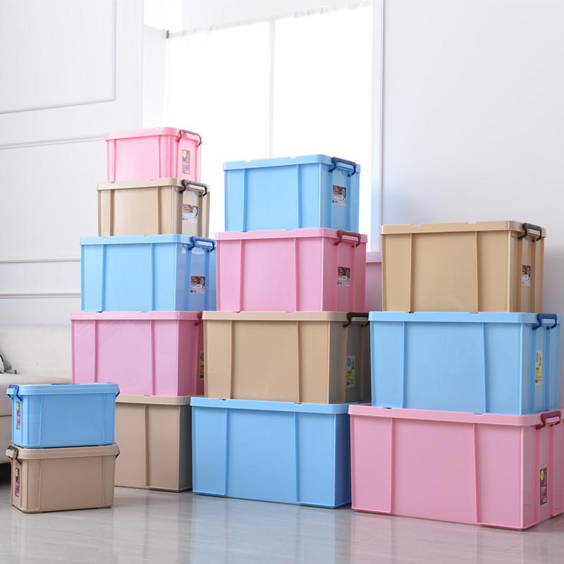 特大号塑料收纳箱透明加厚衣服被玩具整理箱家用有盖衣柜储物箱子