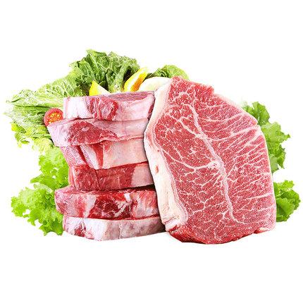澳洲整原切牛排牛扒厚肉儿童西冷肩胛菲力套餐团购黑椒新鲜非腌制
