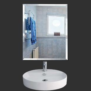 浴室无框洗脸悬挂洗漱镜粘贴壁