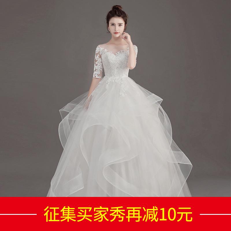 Свадебное платье 2018 новая коллекция женщина новый женщина свадебное Легкое свадебное платье Qidi дверь Пряжа супер фея большой размер Свадебное платье