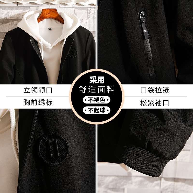 Jacket men's spring and autumn clothing jacket plus velvet