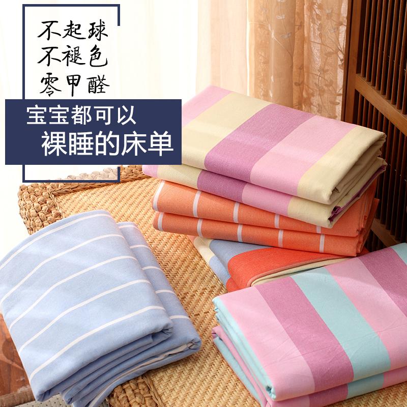 Bông nguyên chất mới cũ thô thô đơn mảnh bông nguyên chất đôi dày tấm trải giường ba mảnh cotton 1,8m ga trải giường - Khăn trải giường