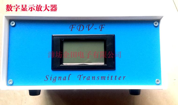 fdv-f数显放大器称重信号变送器介绍