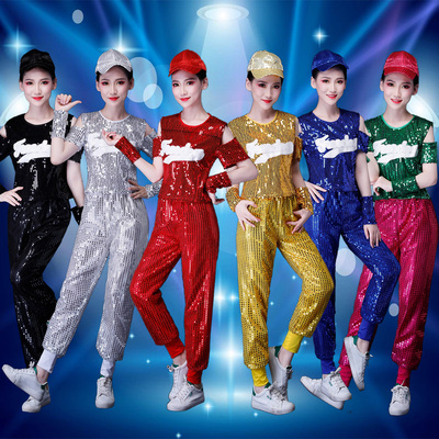 Dance Costume Adult suit sequins cheerleading Modern Dance Costume Jazz Dance Costume