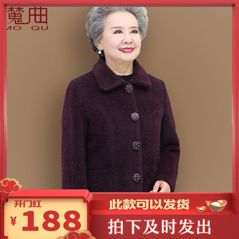 老年人女呢子毛呢短外套60-70岁80妈妈大衣上衣春装装老人妈妈服