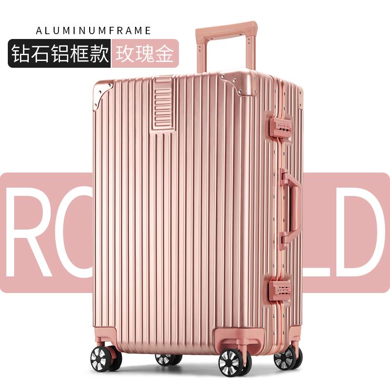 Розовое золото【Устойчивый к царапинам алмаз алюминий коробка стиль 】