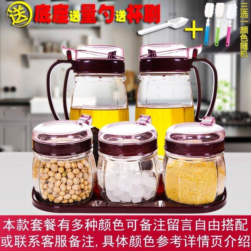 件套调料透明调味罐玻璃三胡椒装盐灌带勺盖家用瓶花椒厨房调味盒