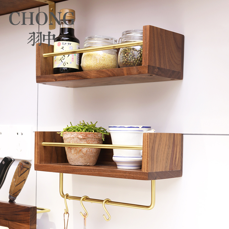Chong Kitchen Storage Rack With Fenced Black Walnut Condiment Solid Wood Wall Hanging On The Wall Seasoning Shelf