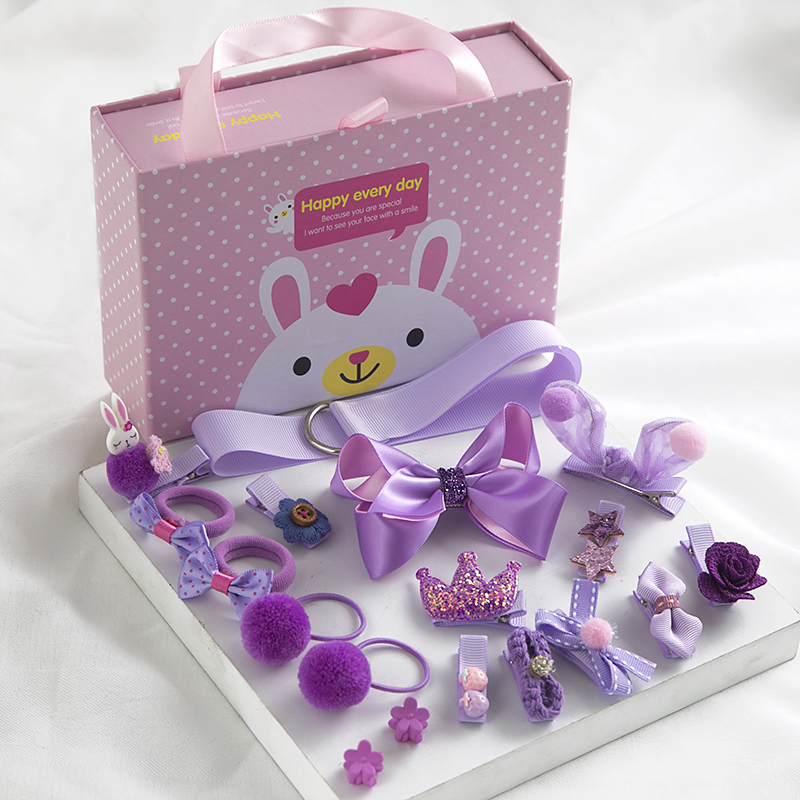 NEW PURPLE 18-PIECE PORTABLE DRAWER GIFT BOX