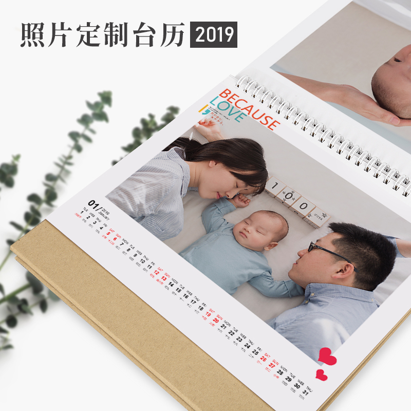 2019 Taiwan calendar custom photo diy production to map homemade custom personalized creative photo calendar ornaments 8 inches