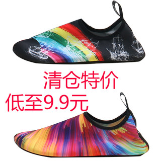 Beach shoes female swimming shoes socks anti-skid drift snorkeling children's beach socks rushing sea diving quick-drying shoes soft bottom seaside