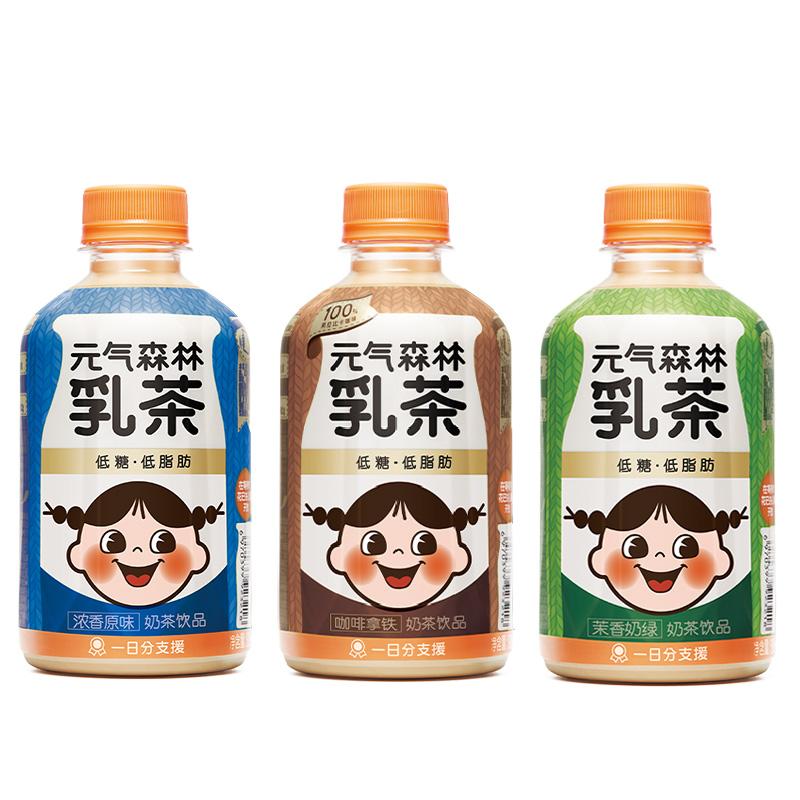 元气森林低糖低脂肪乳茶mini小瓶装网红饮料乳茶300ml*瓶