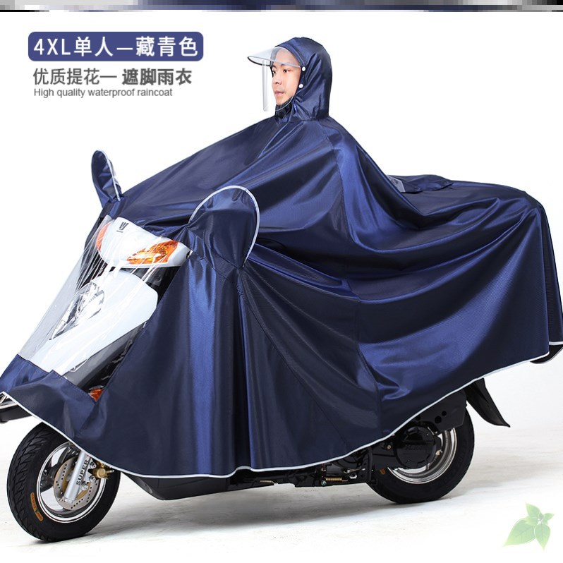 The same special trend riding ponchos men's and women's large raincoat electric car double 2 big hat eaves rainy day men's style.