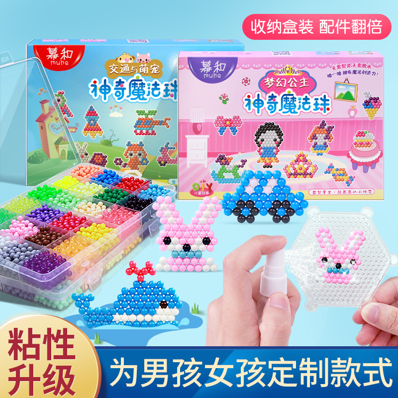 Water fog magic magic devil handmade diy children water beads making puzzle girl boy crystal water dew toys