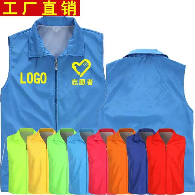 四季马甲活动背心工作服定做单层复合马夹LOGO来图印字工作服团体
