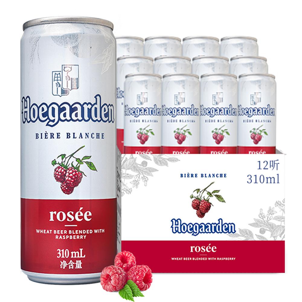 【主播推荐】Rosée福佳啤酒玫瑰红啤酒精酿风味果啤310ml*12听装