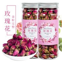 【买一送一】玫瑰花草茶玫瑰花蕾花冠2罐