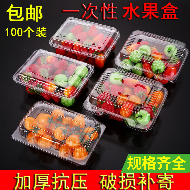Disposable fruit box fruit and vegetable plastic transparent rectangular fresh box with lid out of fruit fishing packaging box.