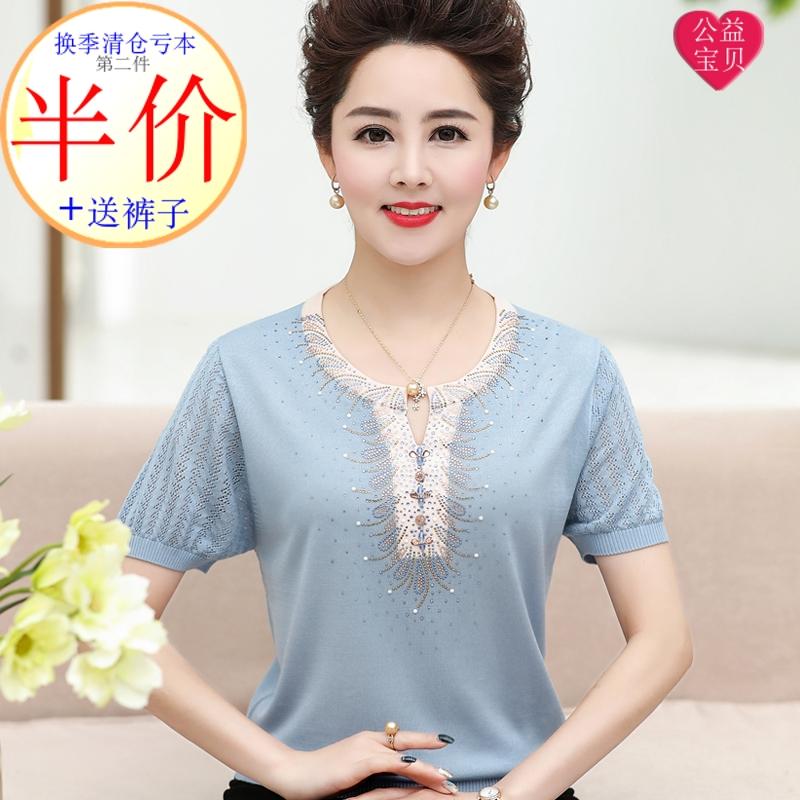 母亲节洋气妈妈夏装冰丝短袖上衣2019新款大码中老年女装针织t恤s